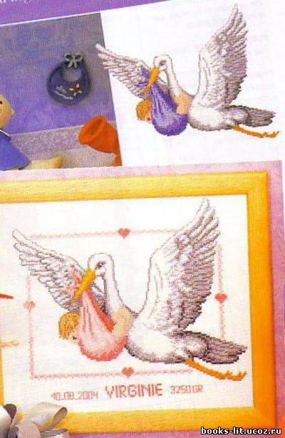 Схема для вышивки крестом Аист
