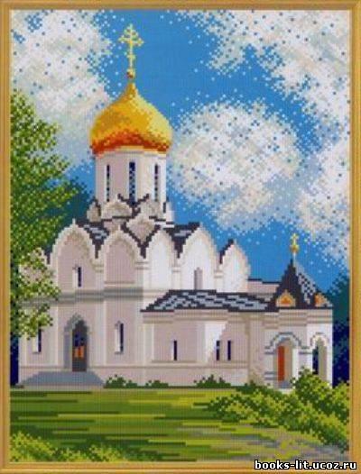 Схема вышивки крестиком соборы