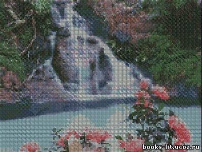 Схема длявышивки крестом водопад
