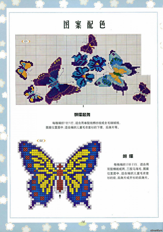 Вышивка схема бабочки скачать бесплатно фото 188