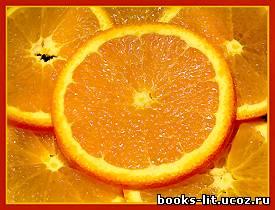 """Схема вышивки  """"Апельсины """": таблица цветов."""