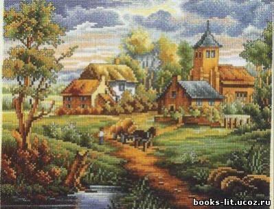 Вышивка крестом Сельский