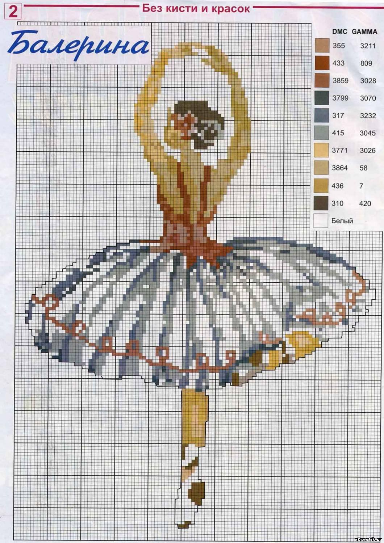 Схемы для вышивки балерина крестом скачать бесплатно